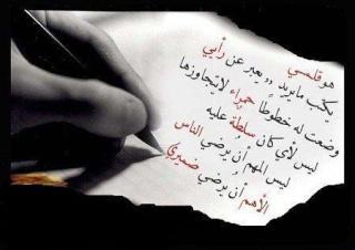 أشبــــاح الـــذات Bouchi21
