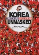 Korea Unmasked 89349110