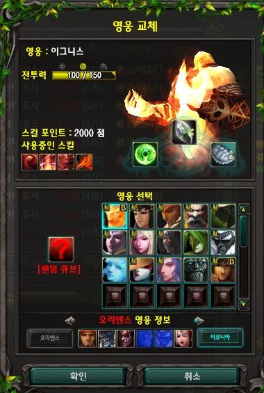 new and all heros Ioe_ii11