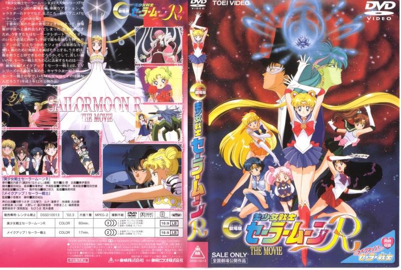Sailor Moon R la pelicula en català - Página 3 Sailor17