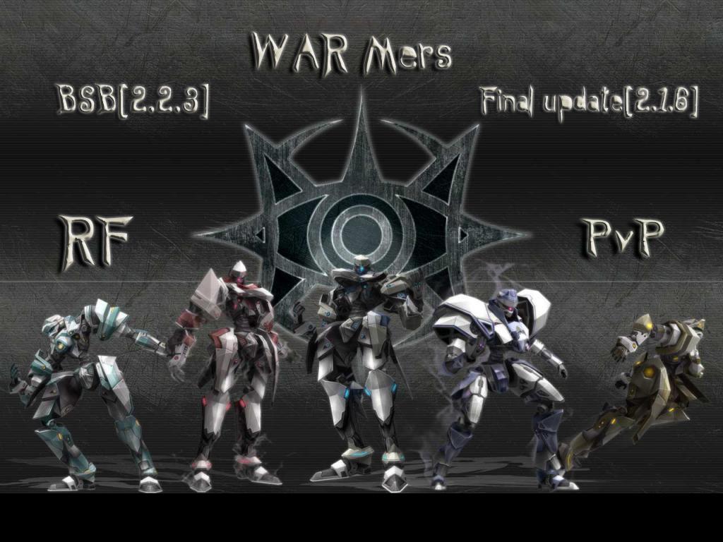 War mers - Портал Ddddd211