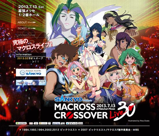 30th : un nouveau Crossover Live cet été 2013 Macros10