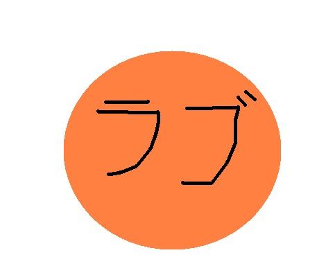 le dojutsu inuzuka:kukeroii Sans_t14