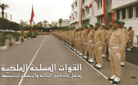موسوعة كاملة عن قوات الجيش الملكي المغربي  Photos10