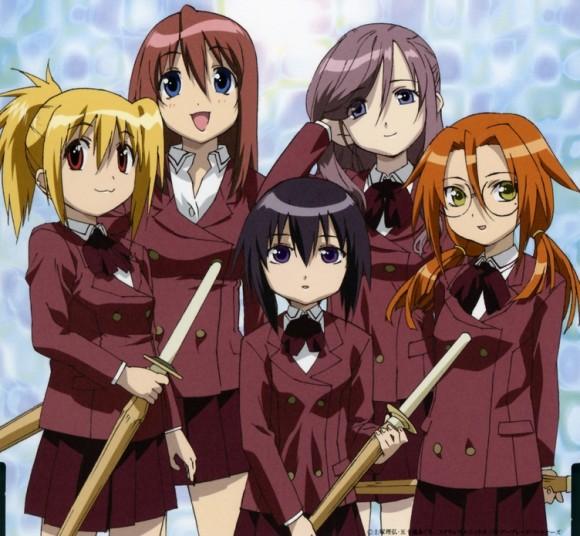 Hikari - Die ARW-News Bamboo10