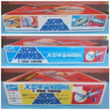 THE JAPANESE VINTAGE STAR WARS COLLECTING THREAD  Crown-12