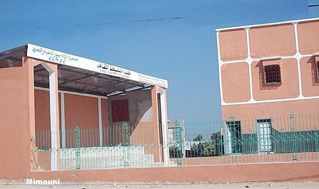 أولاد ميمون القرية دات الملعب الرياضي Mimoun19