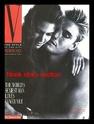 Portadas - Magazines de Dolph Lundgren V10