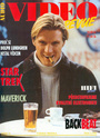 Portadas - Magazines de Dolph Lundgren Video-11