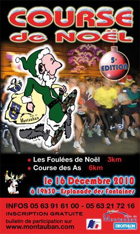 Course de Noël à Montauban Course10