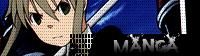 Soul Eater DC - Portal 0210