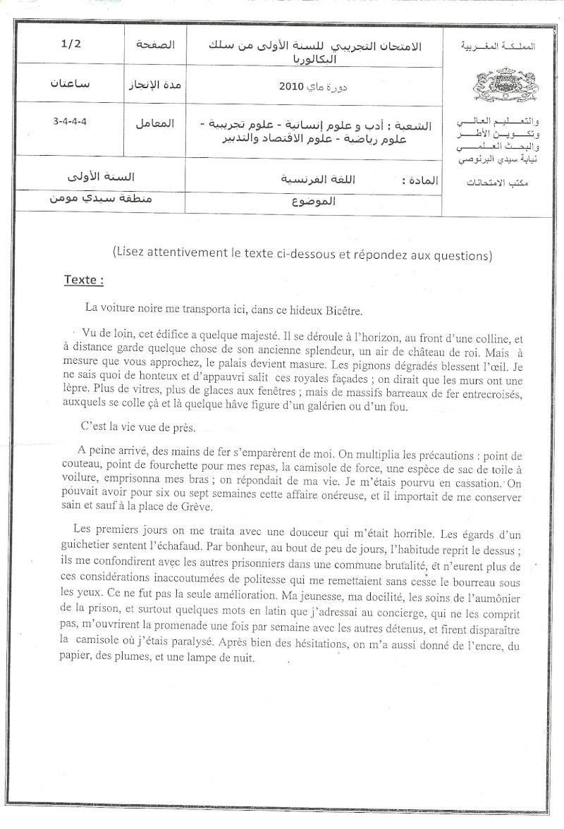 [SALON] • Examen Expérimental • Fr112