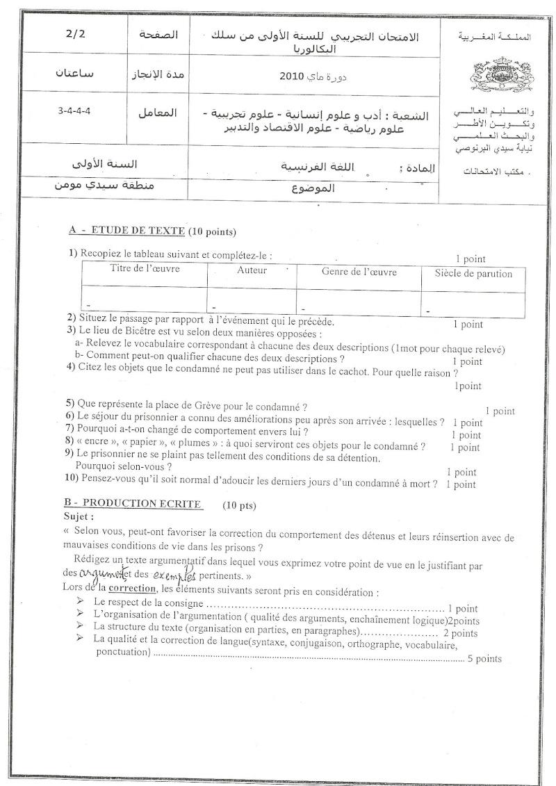 [SALON] • Examen Expérimental • Fr210