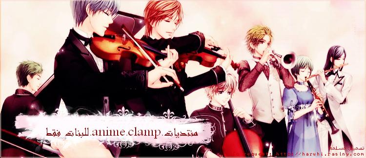منتدىanime.ciamp للبنات فقط