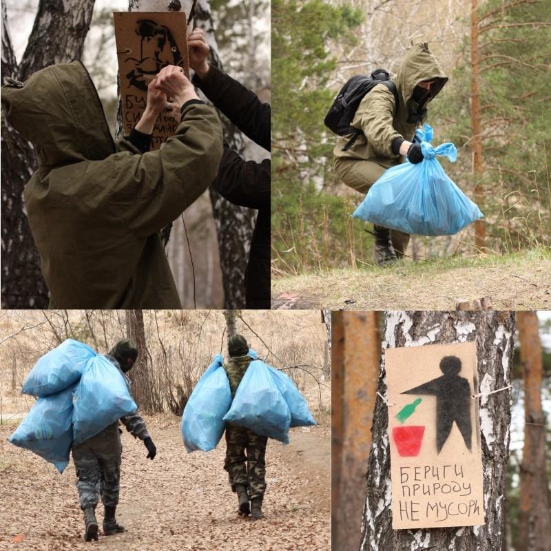 Un nettoyage des espaces verts et urbains Aktiv_10