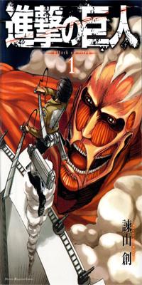 Découverte manga, vos propositions Shinge10