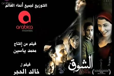 حصريا - كليب رضا - ربى يعوض - من فيلم الشوق - على عدة سيرفرات  45065610