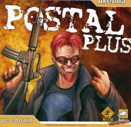 حصريا على منتدى العالم عمر حفناوىلعبة الاكشن الممتعة Postal Plus بمساحة 175 ميجا نسخة بورتابل تعمل بدون تسطيب على اكثر من سيرفر  47970610