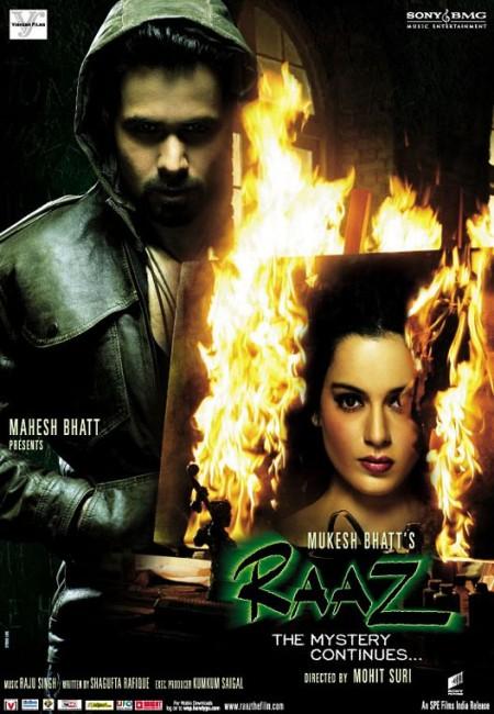 حصرياً فيلم الرعب والغموض الرائع Raaz: The Mystery Continues 2009 مدبلج للعامية المصرية 99098010