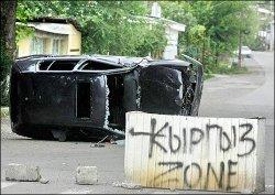 Кыргызские нацисты в государственных шинелях Kyrgyz10