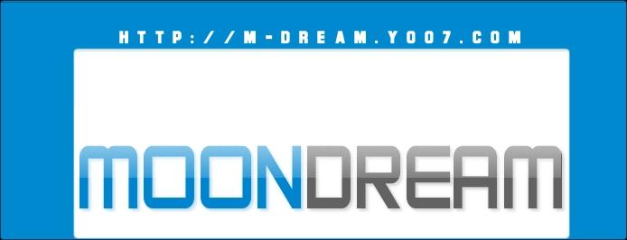 منتدي حلم القمر :: Moon Dream