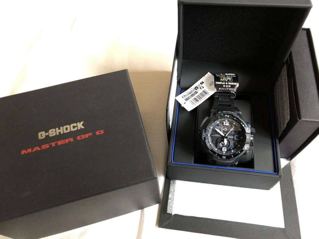 Feu de G-Shock - tome 3 - Page 3 Image33
