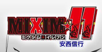 MiXiM11 - Capítulo 01 [INUS REVOLUTION/IMPERIO MANGA] Mixim110