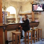 Кафе-бар