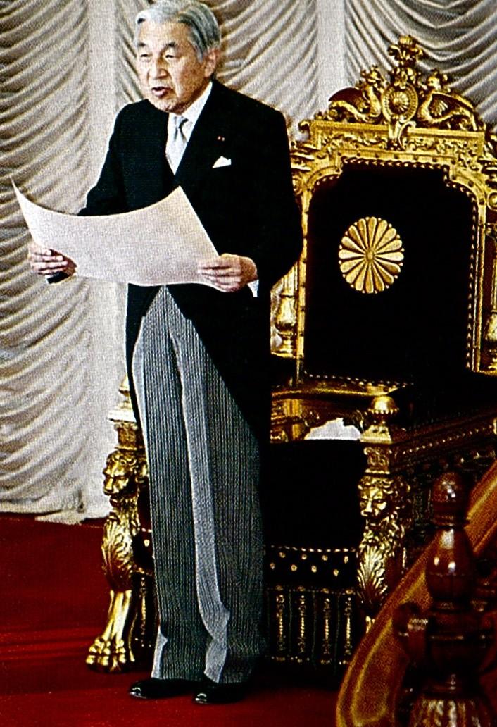 Exposition « Trônes en majesté, l'autorité et son symbole » - Page 4 00361310
