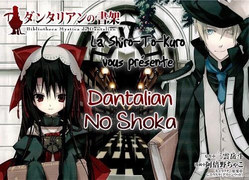 Dantalian No Shoka Dantal10