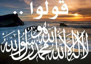الهجرة النبوية والدروس المستفادة.. 12052711