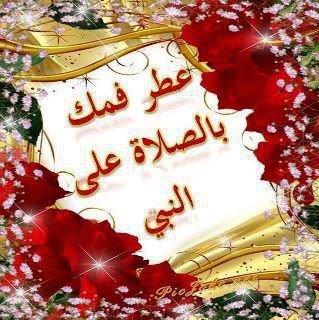 معجزات الرسول صلى الله عليه وسلم  42530110