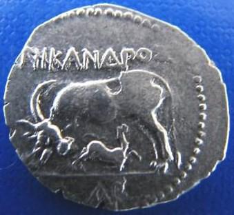 Illyrienne. Art-coins sur Ebay... 19963910
