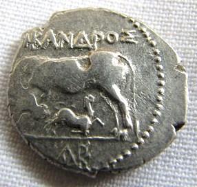 Illyrienne. Art-coins sur Ebay... Nikand10
