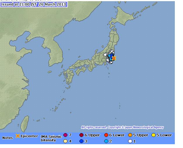 Risques et interdits (séismes...) Captur10