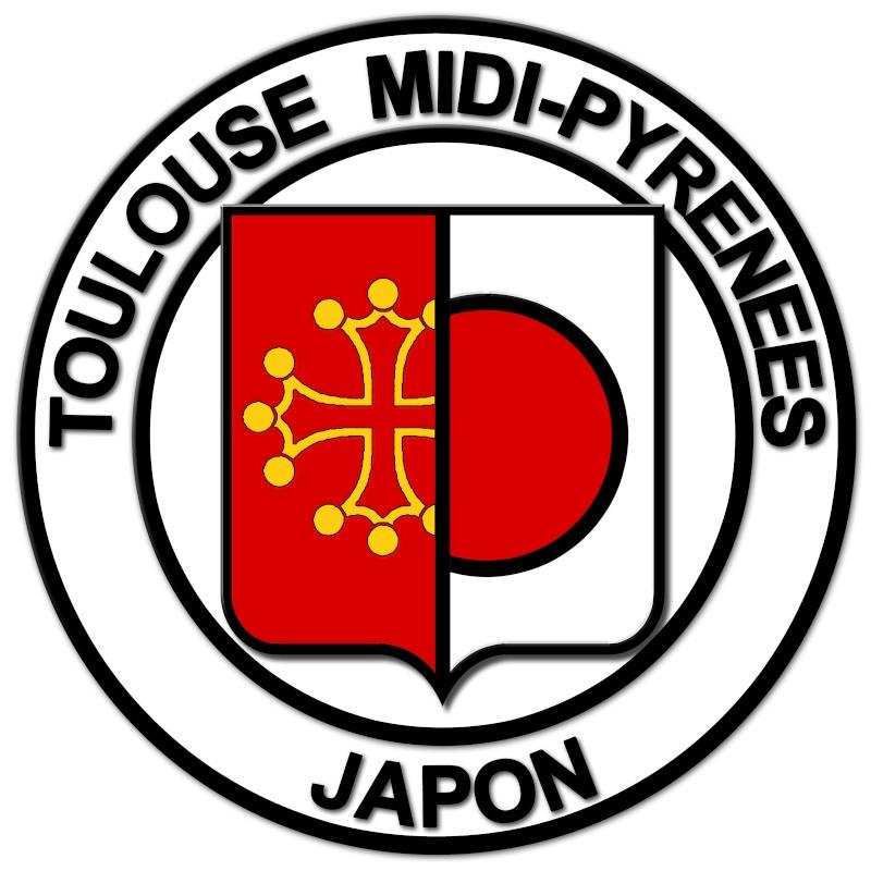 Le Japon en Midi Pyrénées Logo_h10