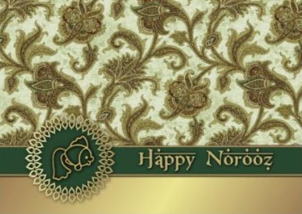Naw Roz Mubarak (Jouyeux nouvel an afghan) سال نو مبارک Nawroz10
