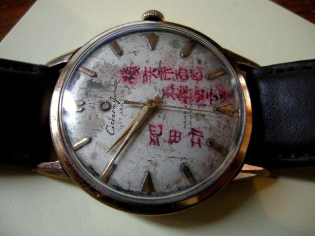 Seikosha Tensoku: la montre des Tokkotai - Page 2 Dscn8210