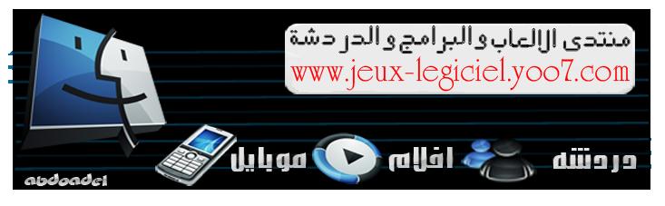 منتديات ملتقى العرب
