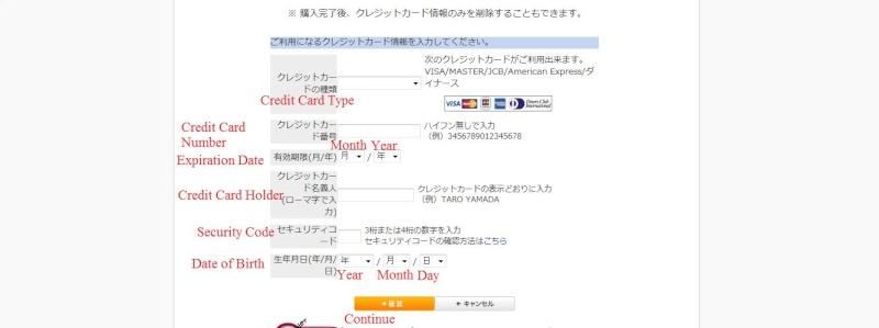 How to Buy Haru ~Spring~ from Morawin Regist12