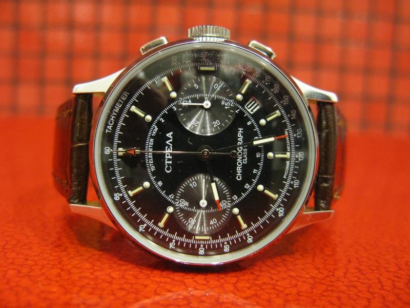 Quelle est la montre russe que vous portez le plus souvent? Img_6824