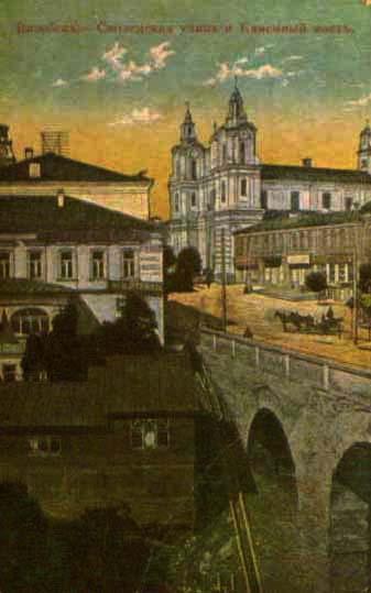 phares, ponts , viaducs , écluses ...ouvrages d'art  - Page 2 1_1_1263