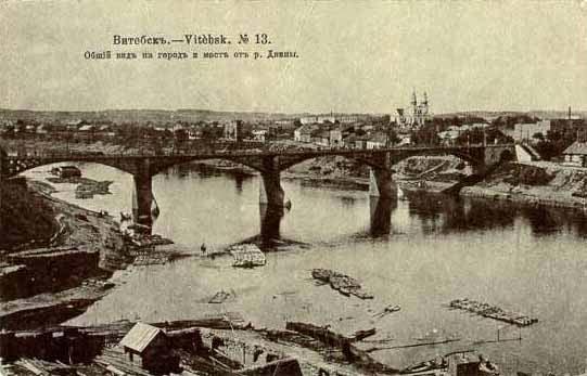 phares, ponts , viaducs , écluses ...ouvrages d'art  - Page 2 1_1_1264