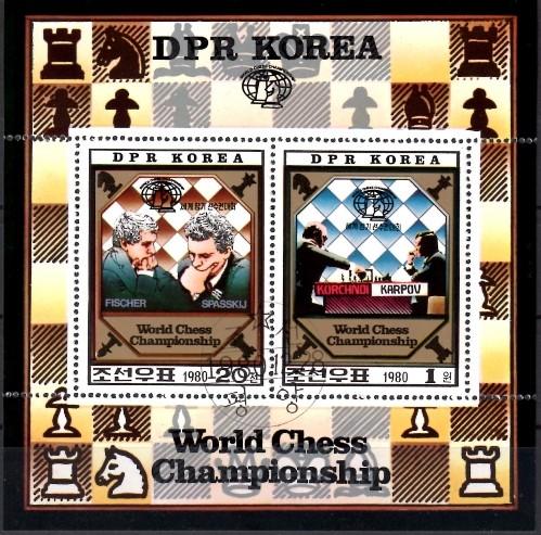 Schach - das königliche Spiel / Briefmarken Scach_10