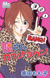 Ane-san Countdown! Anesan10
