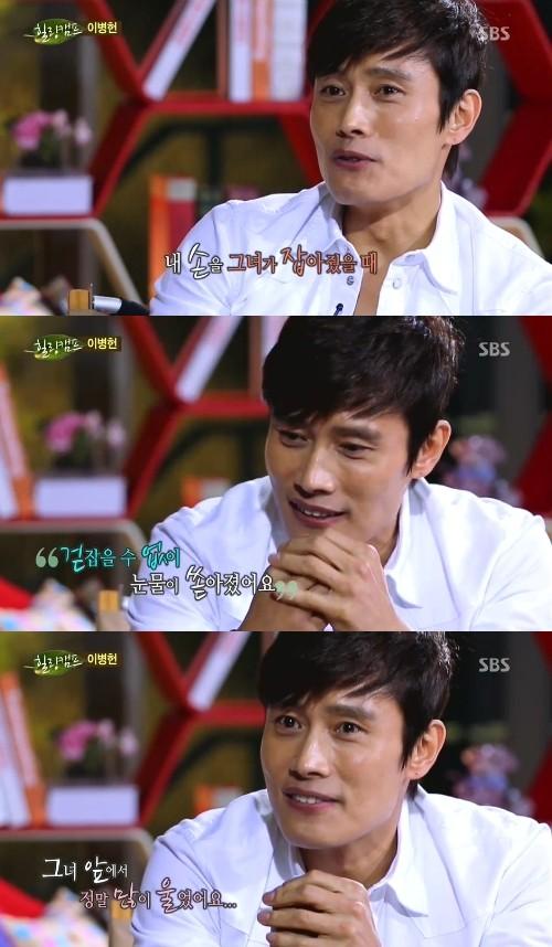 Lee Byung Hun a pleuré à chaudes larmes devant Lee Min Jung! Lbhcri10