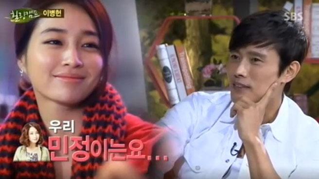 Lee Byung Hun ne cache pas son amour pour Lee Min Jung Lmjlbh10