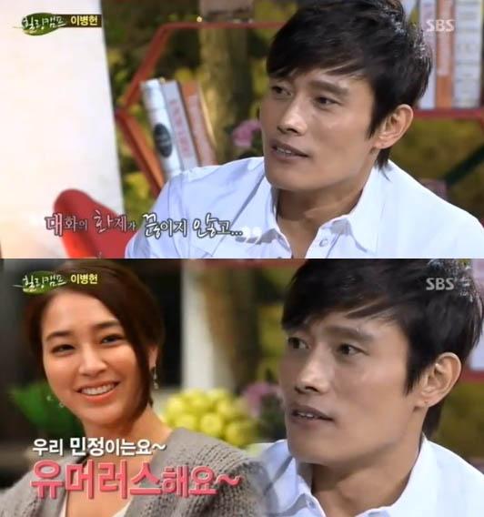 Lee Byung Hun ne cache pas son amour pour Lee Min Jung Lmjlbh11