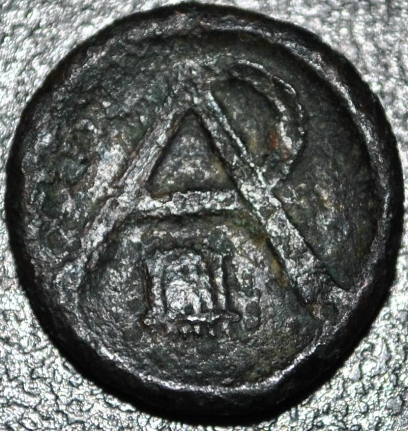 Mégalopole (Ligue Arkadian) Dsc_0612