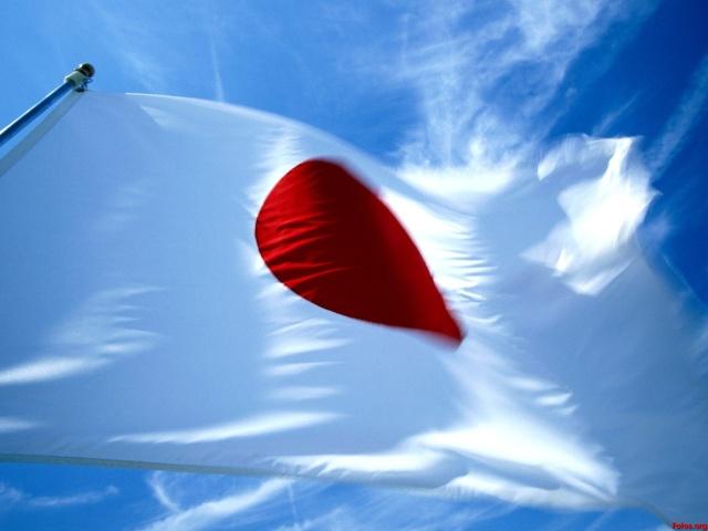 De banderita para la Shin Osecon Sabado 26-03-2011 Bander10